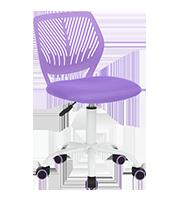 Silla secretarial Carnation Purpura