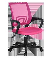 Sillón Ejecutivo ADS KITE Pink