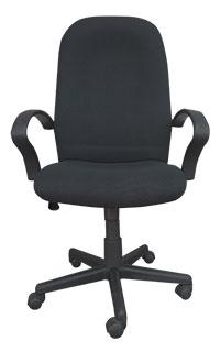 Muebles y sillas para oficina ads for Sillones ejecutivos para oficina